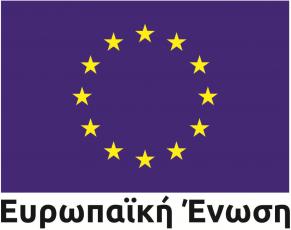 EU Flag-Greek